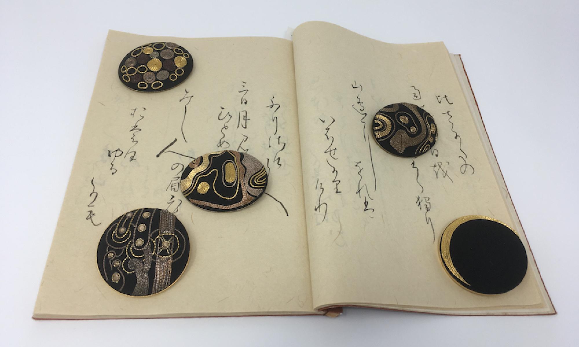 日本刺繍 繍倶楽部(ぬいくらぶ)